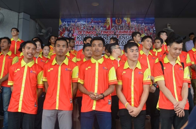 Majlis Jamuan Hari Raya Y.A.B. Dato' Menteri Besar ...
